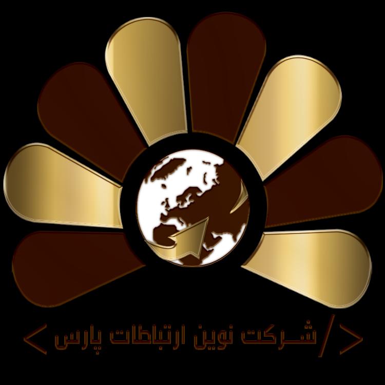 شرکت نوین ارتباطات پارس