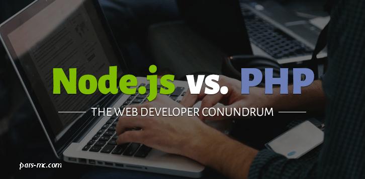 مقایسه node js و php