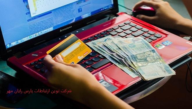درباره بانکداری الکترونیکی بیشتر بدانیم