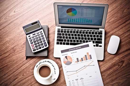 حسابداری صنعتی یا بهای تمام شده