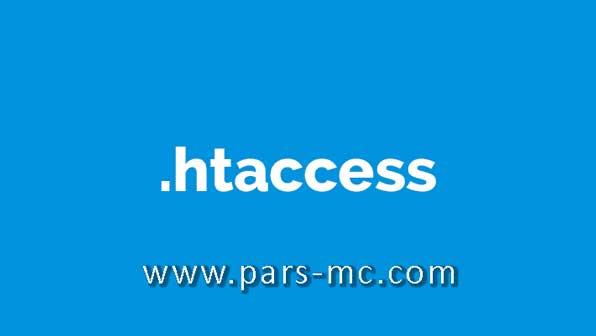 مزایای استفاده از فایل htaccess.