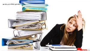 استرس حسابداری