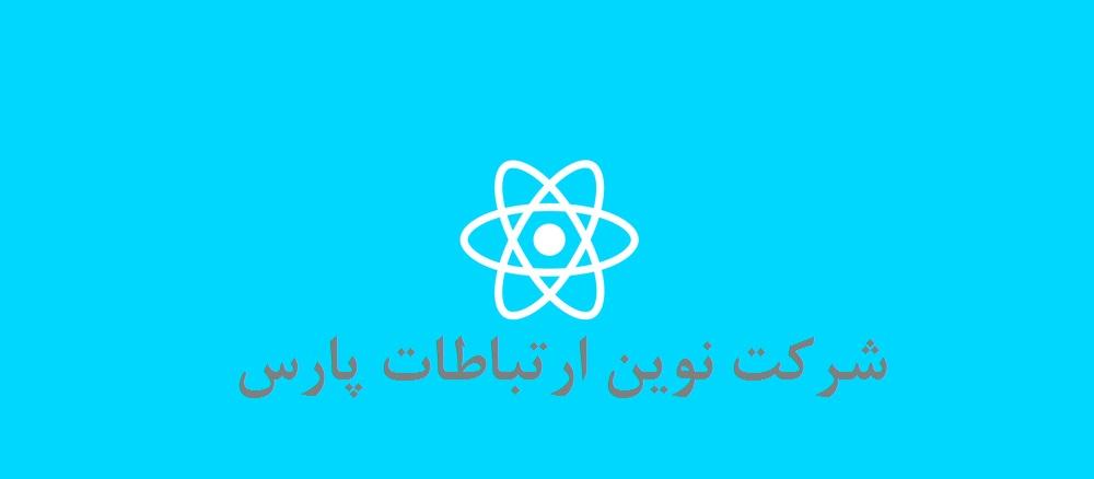 آموزش نصب و راه اندازی React.js