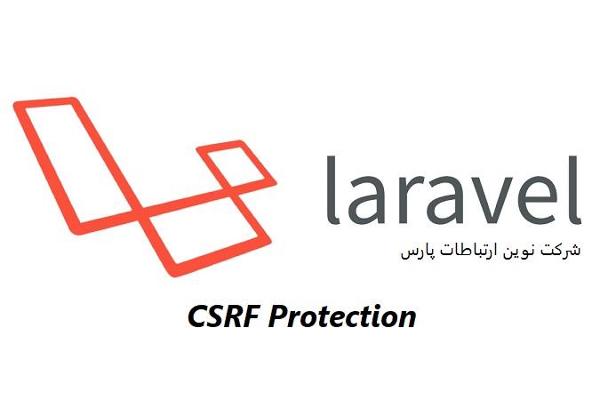 CSRF و جلوگیری از خطای TokenMismatchException هنگام logout در لاراول