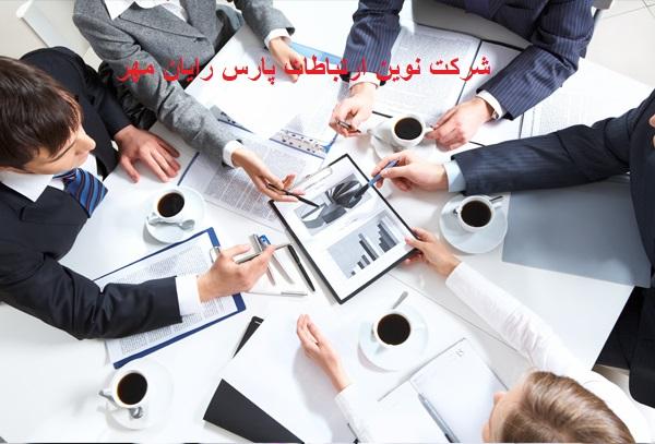 هدف حسابرسی صورت های مالی