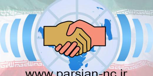 اعطای نمایندگی شرکت نوین ارتباطات پارس